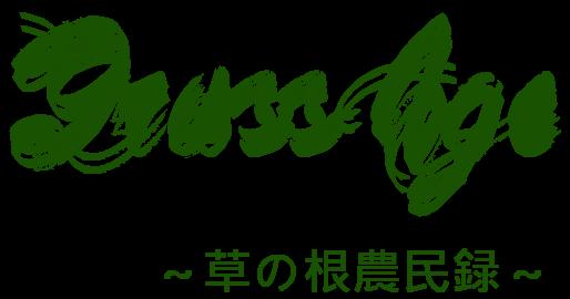 GrassAge